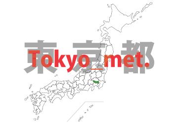 Tokyo_met